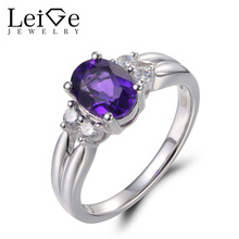 Leige Jewelry Natural Amethyst Rings Promise Rings Oval Cut Purple Stone Ring February Birthstone Real 925 Sterling Silver Gift