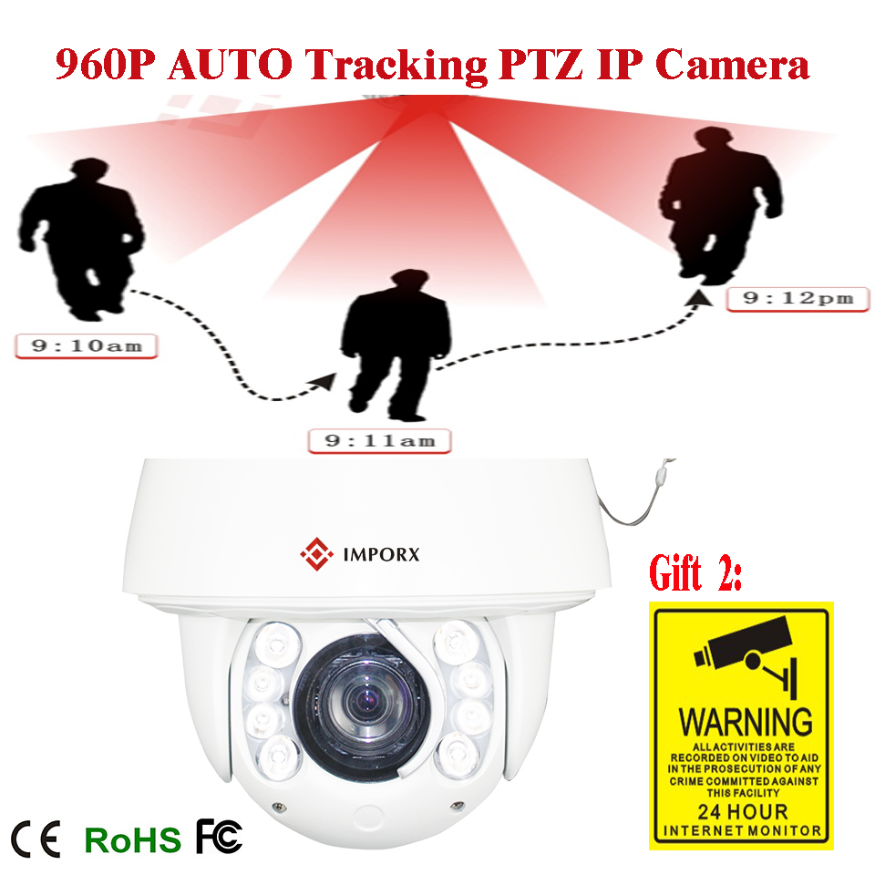 auto tracking Security CCTV ip camera 1080P 2MP 20X optical zoom IP PTZ high speed dome outdoor camera ip 120m IR distance