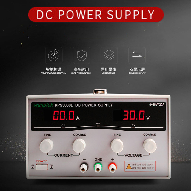 Dc switching power supply High-power LED display adjustable 15V 30V 60V 100V 10A 20A 30A 40A 50A 60A bench  for lab Wanptek