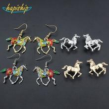 Hapiship 2017 New Fashion Gold/Silver Tone Horse Stud Earrings 00ASR Cute Gift For Girls Lady Free Shipping