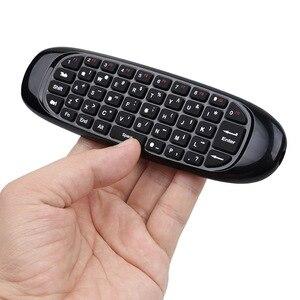 Image 3 - BYINTEK ratón inalámbrico air, teclado para juegos recargable, 2,4 GHz, mando a distancia inteligente Universal para Android, proyector y Pc