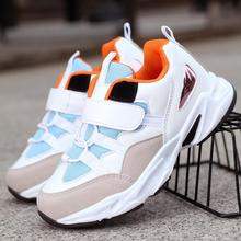 Kids Sneakers Running Children Shoes Boys Sport Shoes For Girls Breathable Air mesh Sneakers Outdoors Soft Casual Shoe 2019 children shoes boys school sport shoes 2018 autumn boys girls casual running shoes breathable mesh soft kids students sneakers