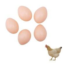 5 шт./компл. яйцо инкубационное моделирование курица птицы Моделирование Искусственный поддельные Пластик яйца для курицы, утиные, гусиные люк разведение