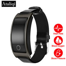 Ataliqi CK11S Smart Band Blood Pressure Heart Rate Monitor Wrist Watch SmartBand Fitness Bracelet Tracker Pedometer Wristband(China)
