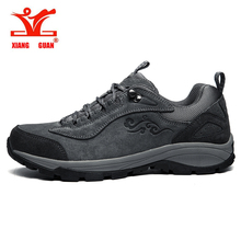 new sale xiangguan men sports outdoor shoes athletic waterpr