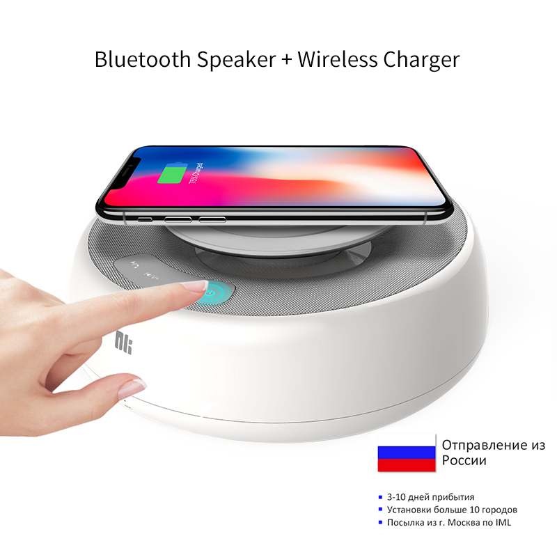 NILLKIN BT Speaker Cozy Fast Wireless Charging Function Hi-Fi Sound Wireless Bluetooth Home Speaker for xiaomi for iPhone XS MaxNILLKIN BT Speaker Cozy Fast Wireless Charging Function Hi-Fi Sound Wireless Bluetooth Home Speaker for xiaomi for iPhone XS Max