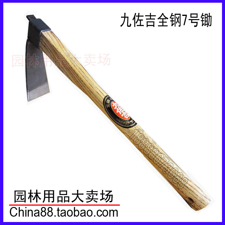 Freeshpping steel 7 small hoe small garden tools for Agriculture garden tools