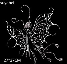 FS (2pc/lot) Butterfly beauty  hot fix rhinestone motif designs iron on crystal transfers design applique patches strass