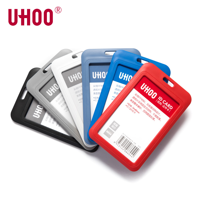 High Quality PP UHOO 6634 Vertical Name Badge  ID Card Holder Name Badge Holders Business School Card Holder Wholesale