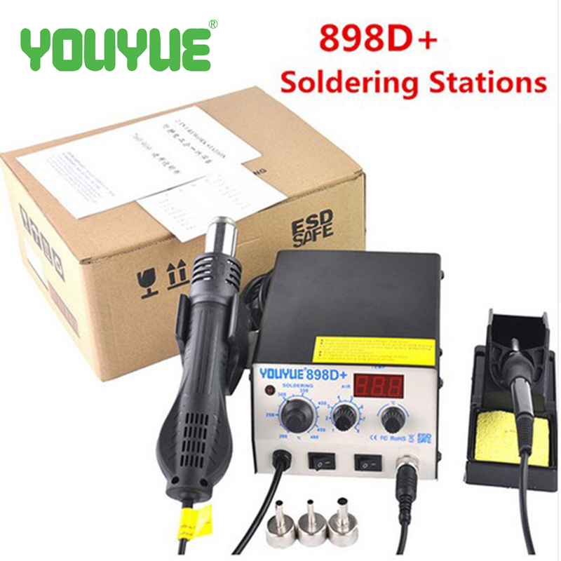 цены  UYUE 898D+ 110V/220V 2 in 1 Electric Soldering Irons + Hot Air Gun SMD Rework Station Factory Hot Sale