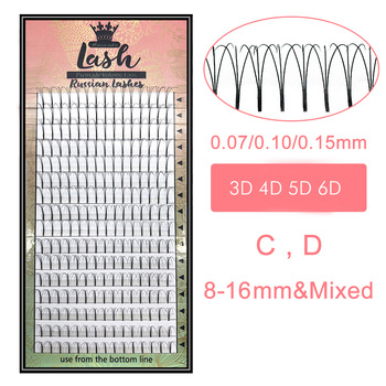 MAS Lashes 16 Lines Premade Volume Fans 3d/4d/5d/6d Lash Russian Volume Eyelash Extensions Pre made Lash Extension Faux Mink