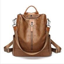 купить Fashion Women's PU Leather Backpack Large-capacity Youth Leather Backpacks For Teenage Girls Female School Shoulder Bag Backpack по цене 1121.93 рублей