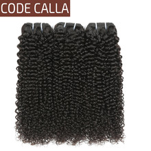 Code Calla Peruvian Unprocessed Raw Virgin Human Hair Extension 1/3/4 Bundles Afro Kinky Curly Weave Bundles Natural 1B Color(China)