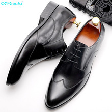 QYFCIOUFU Pointed Toe Oxford Shoes For Men Fashion Lace-up Mens Dress Shoes Luxury Carved Business Formal Shoe Genuine Leather black white genuine leather mens dress shoes fashion pointed toe oxford shoes for men formal shoes business lace up high heels