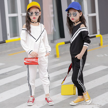 Children Girls Spring Fall Clothing Set Fashion Casual Suits Strapless Sweaters Shirts+pants Suit