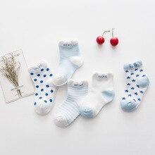 Носки для новорожденных мальчиков г. летние носки для маленьких девочек 5 пар/лот, дышащие тонкие мягкие носки из хлопка для малышей Красивые милые детские носки