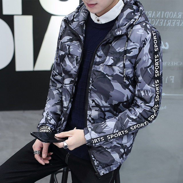 new 2016 Winter men 's fashion warm jacket leisure camouflage comfortable Korean version of the Hooded cotton - padded jacket