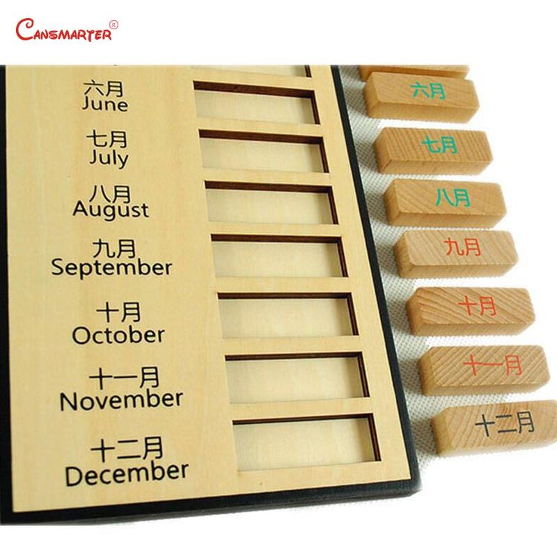 Montessori Puzzles en bois apprentissage de la langue mois de l'année en bois enseignement jouets jeux pour enfants 3 ans LA060-3 éducatif - 5