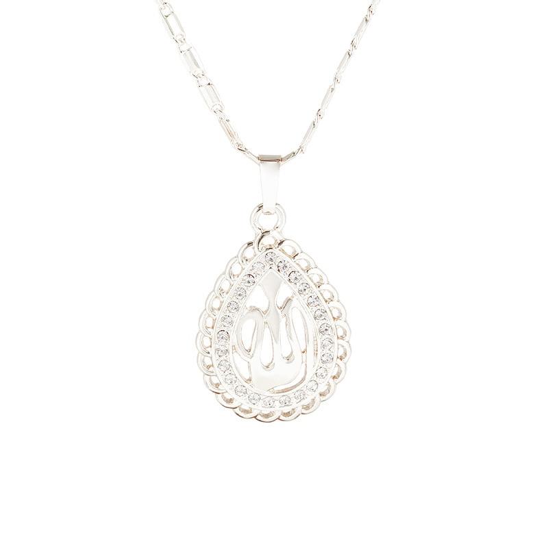 Wukaka fashion Muslim Pendant Necklace Islamic Religious Water Drop Gold color Allah Women Jewelry Accessories Man Jewelry