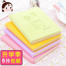 Notebook with schoolchildren diary South Korea wholesale stationery notepad glue set of this portable notebook