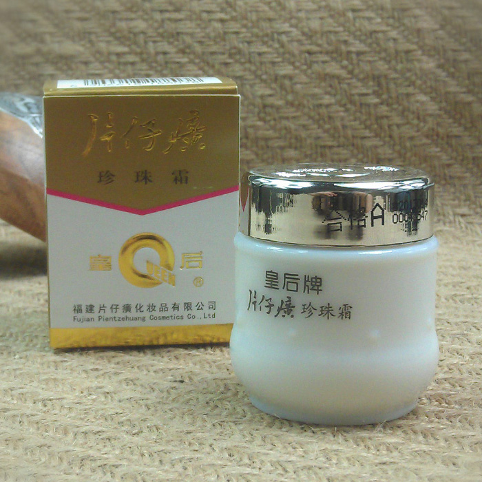 Pearl Cream Queen Brand For Skin Diseases 25g