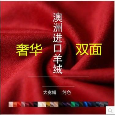 52 couleurs cachemire tissu laine australienne tissu double face cachemire tissu manteau cachemire laine tissu en gros laine tissu