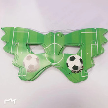 6pcs/lot hot Cartoon football theme Party Decoration Eye mask baby shower boys easter wedding decor birthday Supplies