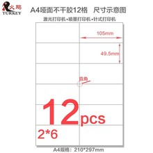50 sheets A4 label  shipping&address printing sticker 105x49.5 mm 2X6 pcs