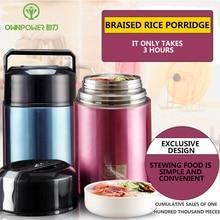 OWNPOWER, термос, контейнер для еды, вакуумная колба, бутылка для супа, еды, термос с термо-сумкой, суп, горшок, Ланч-бокс, изолированная еда, содержит