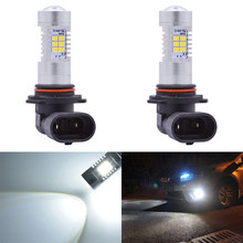 Katur 2pcs 9006 HB4 Fog Light 6500K White 900Lm Super Bright Led Bulbs For Car LED Lamp Driving Running Light(China)