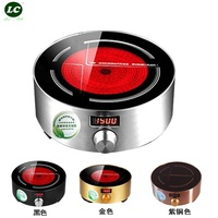 Radiant cooker Infrad Cooker Electric ceramic heaters The water holding stove no radiation light furnace cooker