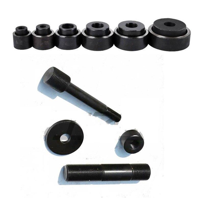 16-51mm perforateur hydraulique Die 16,20, 26.2, 32.6, 39,51mm contiennent tige de traction pour SYK-8A16-51mm perforateur hydraulique Die 16,20, 26.2, 32.6, 39,51mm contiennent tige de traction pour SYK-8A