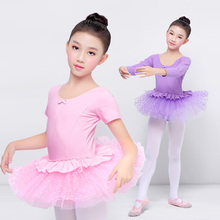 2015 New Arrival Long /Short Sleeve Gril  Princess Dance Ballet Dress Infanta