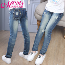 2018 female child jeans autumn elastic skinny pants girls mid tight-fitting waist casual jeans child trousers