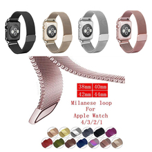 Milanese Loop Bracelet adapter steel strap for Apple Watch band 42mm 38mm Wristband strap for iwatch 4/3/2 40mm 44mm Watchbands цены