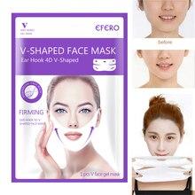 EFERO 3pcs V-shape Face Mask Hanging Ear Face Paste Hydrogel Mask Lifting Up V Face Masks Firming Thin Masseter Double Chin Mask