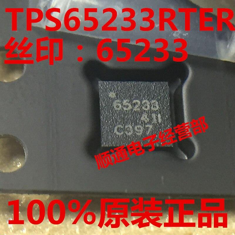 5pcs/lot TPS65233RTER TPS65233 65233 QFN-16