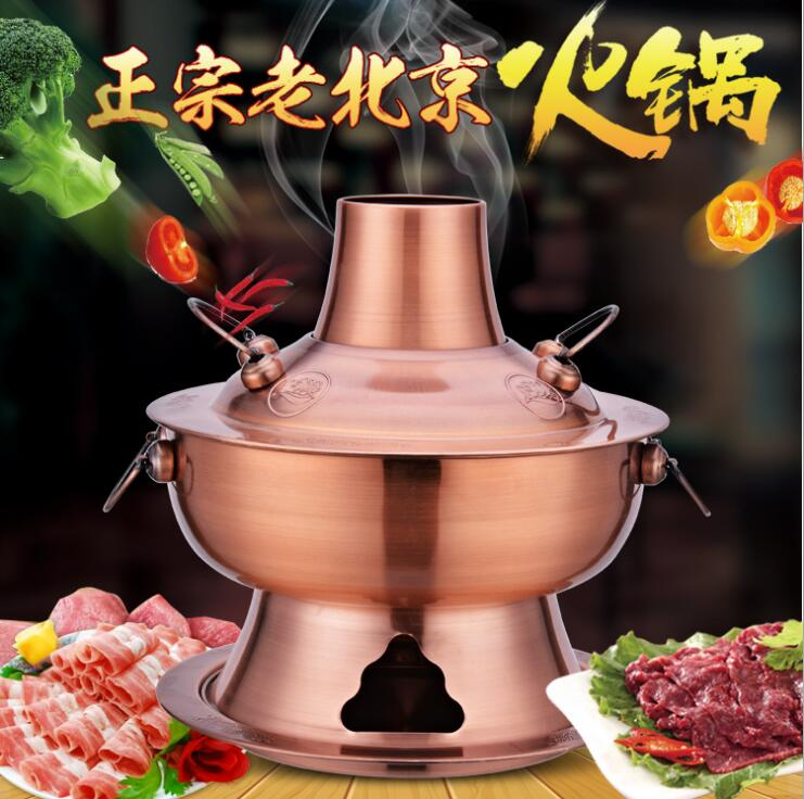 28 36cm Stainless Hot Pot Beijing Traditional Chinese Charcoal Hotpot Cooker Picnic Cooker
