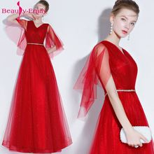 Beauty Emily Fashion Simple Long Red Blue Evening Dresses 2018 A-Line V-neck Short Sleeve Formal Party Girl Women Prom
