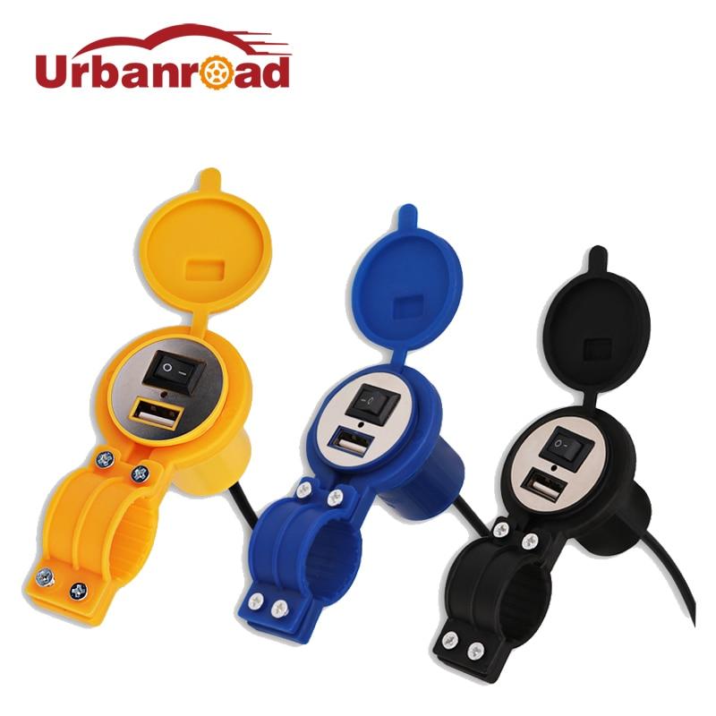 USB Motorcykel Laddare Vattentät Motorcykel Motorcykel USB Laddare Ström 12v Cigarettändare Socket USB Laddare För Iphone 6 7