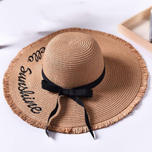 Cncool Womens Sun Hat Letter Handmade Weave Wide Brim Black Ribbon Lace Up Beach Hats Summer UV Protection Caps Chapeu Feminino