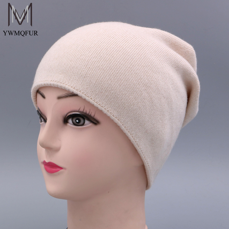 YWMQFUR Women's winter hat knitted wool beanies female fashion skullies casual outdoor ski caps thick warm hats for women H69 skullies beanies the new russian leather thick warm casual fashion female grass hat 93022