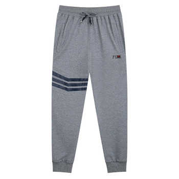 Loose Style Pants Men 135kg Can Wear Gym Sweatpants Fitness Sport Pant Cotton Keep Warm 7XL 8XL 9XL Big Size Running Trousers - DISCOUNT ITEM  30% OFF Sports & Entertainment
