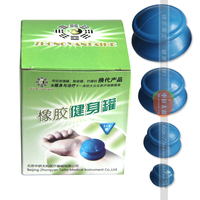 1set 4pcs Natural Rubber Cupping Therapy Set Health Care Small Body Cupping Jar Acupunture Vacuum Cupping