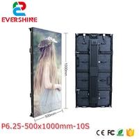 Venta Pared de vídeo led al aire libre P6 25 alta difinición alquiler pantalla led 500x1000mm Alquiler