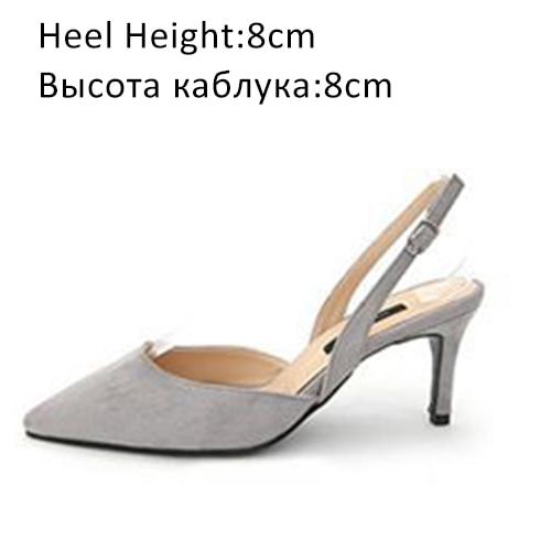 Grey Shoes 8cm