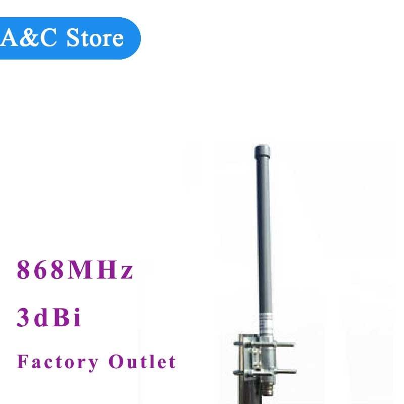 imágenes para 868 mhz antena 3dBi omni antena de fibra de vidrio mejor precio del enchufe de fábrica antena de estación base antena para LoRaWAN