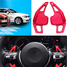 1 Set New Style High Quality Convenient Steering Wheel Shift Paddle Blade Shifter Extension For BMW 3 Series 5 F10 F30