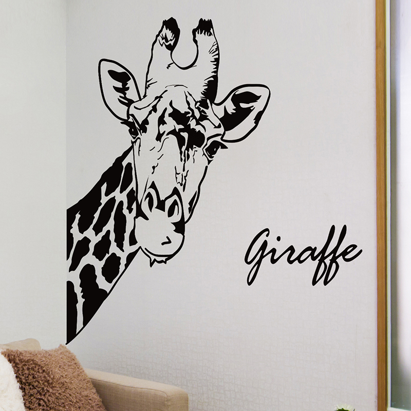 shijuehezi] black giraffe wall stickers vinyl diy animal wall poster