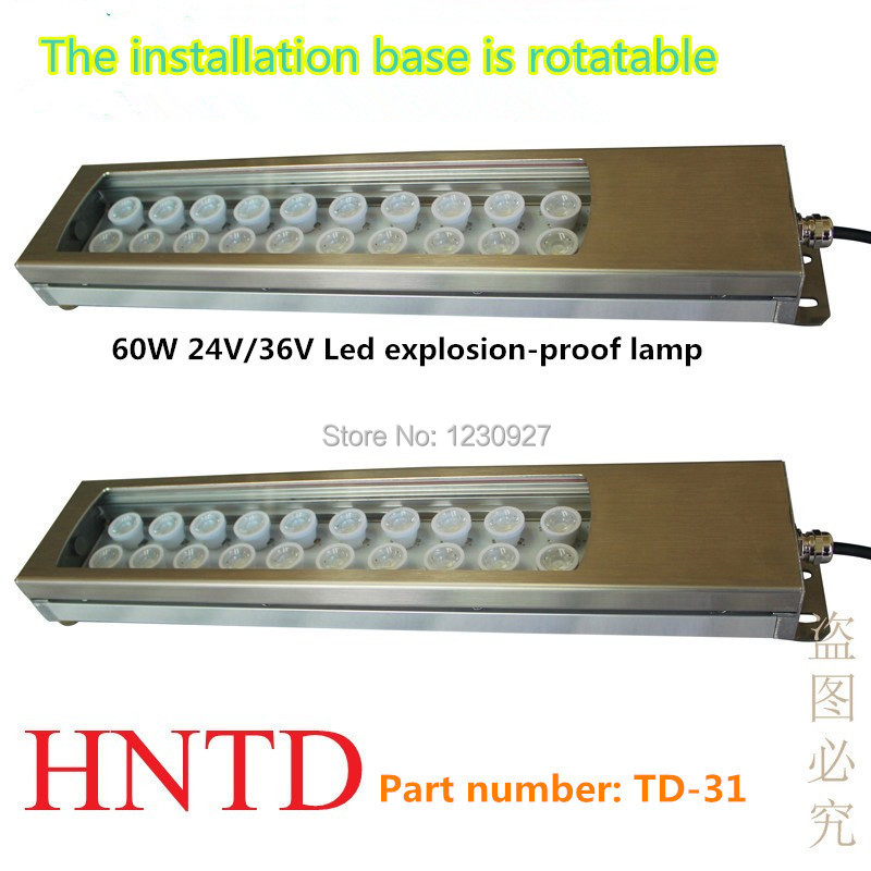 HNTD 60W 24V/36V Condensing type LED metal lathe machine explosion-proof light IP67 Waterproof CNC machine work tool lamp